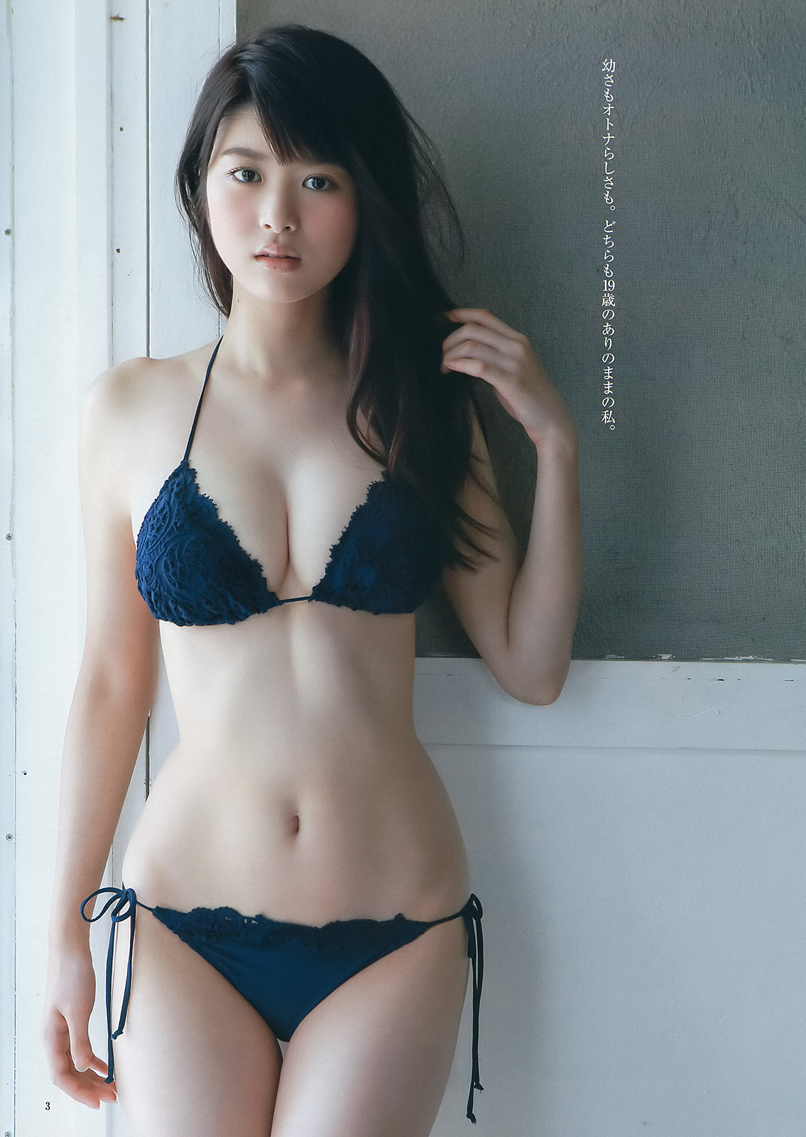 Japanese-model-and-actress-Fumika-Baba-www.ohfree.net-029 Japanese model and actress Fumika Baba 馬場 ふみか nude photos leaked