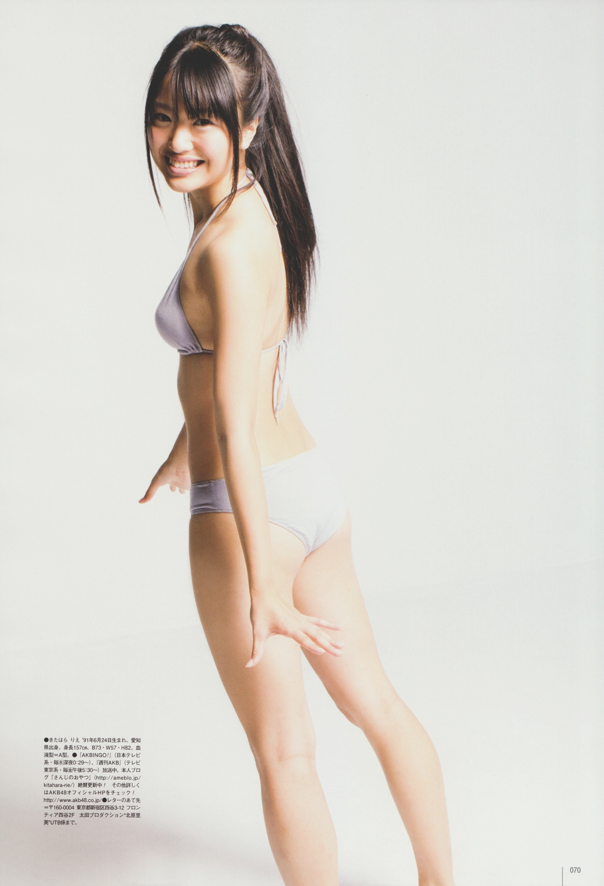 Japanese-pop-idol-and-model-Rie-Kitahara-026-from-sexvcl.net_ Japanese pop idol and model Rie Kitahara 北原 里英 leaked nude sexy